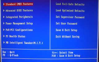Ошибка 651 модем сообщил об ошибке