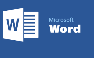 Microsoft office word видео уроки
