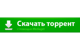 Sharepoint workspace скачать