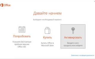 Руководство access 2020