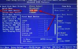 Восстановить удаленные данные с жесткого диска