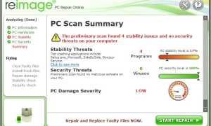 Нет подключения к интернету ошибка 651