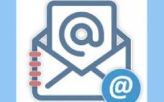 Пример создания базы данных в access