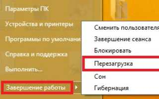 Не вводится текст в браузере