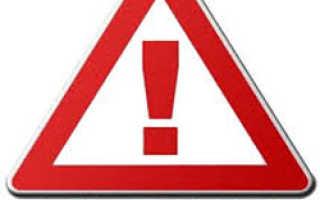 Настройка роутера через браузер