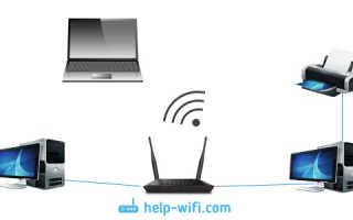 Проверить компьютер при загрузке на вирусы