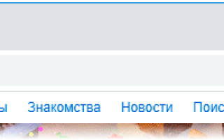 Яндекс одноклассники моя страница войти