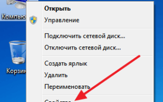 Как настроить точки восстановления в windows 7
