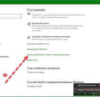 Приложение google play остановлено как исправить