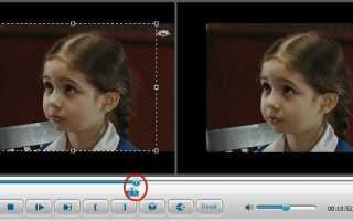 Программа из видео сделать фото онлайн бесплатно