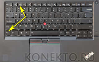 Как открыть bios на ноутбуке lenovo
