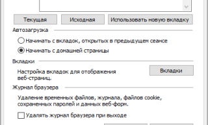 Открыть яндекс браузер главную страницу