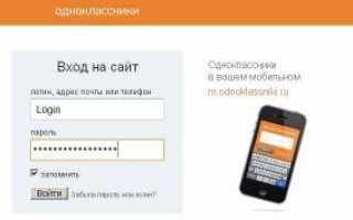 Создать красивую надпись онлайн бесплатно на русском