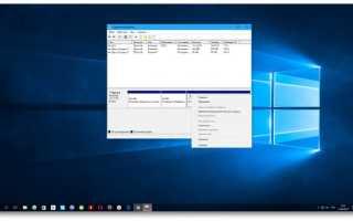Реклама в браузере chrome