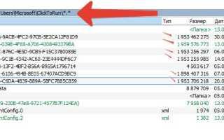 Как посмотреть версию драйвера видеокарты nvidia